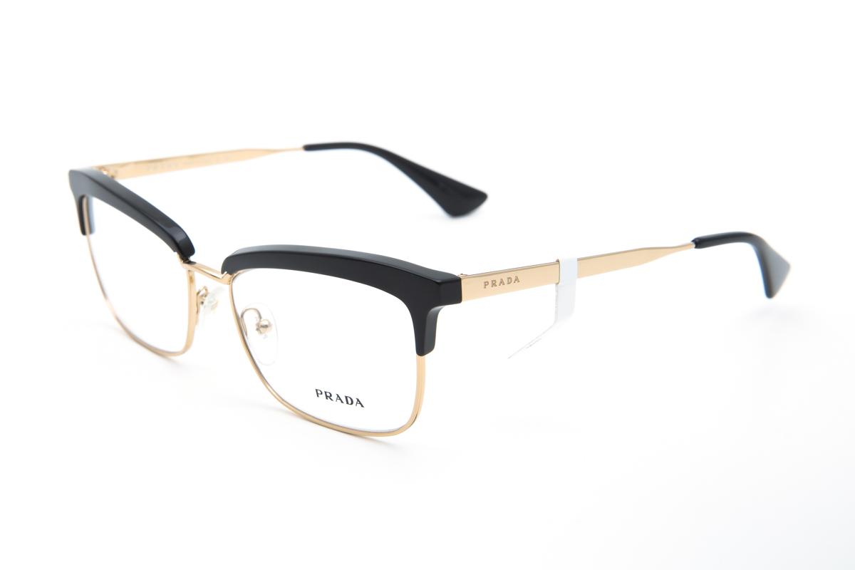outlet te koop eerste klas officieel Optische brillen Prada Optiek Vermeulen Middelkerke