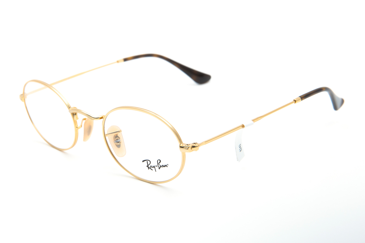 e894a55f457068 Naast de bekende zonnebrillen is er ook een prachtige Ray-Ban-brillencollectie.  De veelzijdige ontwerpen van Ray-Ban zorgen ervoor dat er voor elke ...